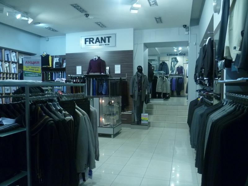 магазин мужской одежды описание